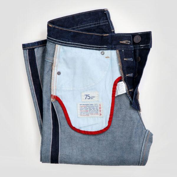 DLOOP Jeans 75 Comfort Slim Inner Pocket Bag Details 1